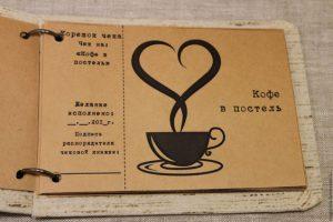 Подарки на 23 февраля, которые точно зайдут / Chirkun.ru